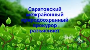 quote-2019-12-09-1575909503.jpg